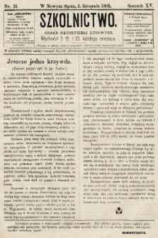 Szkolnictwo : organ nauczycieli ludowych. 1905, nr31