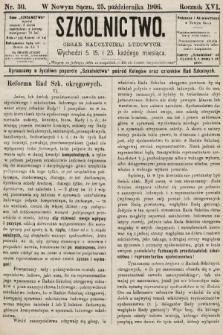Szkolnictwo : organ nauczycieli ludowych. 1906, nr30