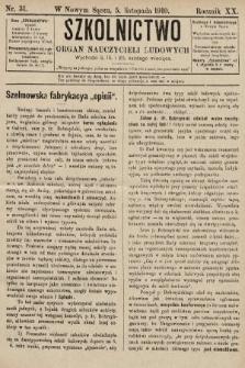 Szkolnictwo : organ nauczycieli ludowych. 1910, nr31