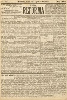 Nowa Reforma. 1885, nr163