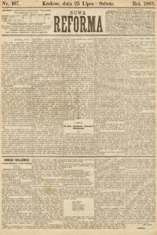 Nowa Reforma. 1885, nr167