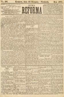 Nowa Reforma. 1885, nr191