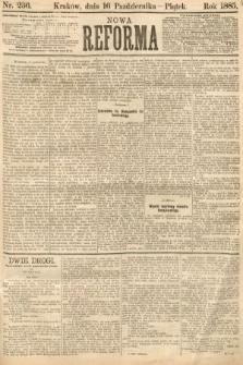 Nowa Reforma. 1885, nr236