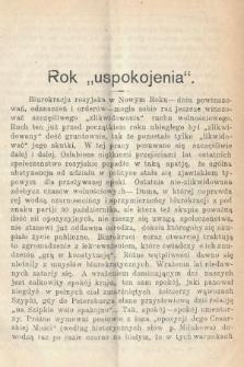 Wiedza : tygodnik społeczno-polityczny, popularno-naukowy i literacki. R. 4, 1910, nr2