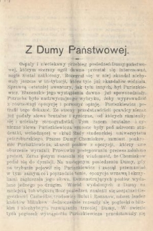 Wiedza : tygodnik społeczno-polityczny, popularno-naukowy i literacki. R. 4, 1910, nr14
