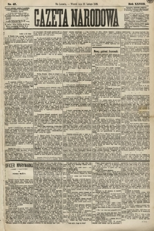 Gazeta Narodowa. 1889, nr47