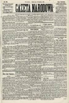 Gazeta Narodowa. 1889, nr85