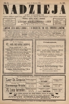 Nadzieja : dwutygodnik zwykazem bieżących ciągnień losów, listów zastawnych, obligacyj indemnizacyjnych innych papierów wartościowych : wiadomości bankowe, kolejowe, ekonomiczne. 1894, nr 200