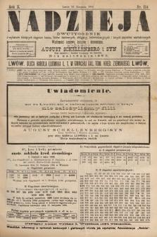 Nadzieja : dwutygodnik zwykazem bieżących ciągnień losów, listów zastawnych, obligacyj indemnizacyjnych innych papierów wartościowych : wiadomości bankowe, kolejowe, ekonomiczne. 1894, nr214