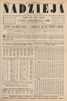 Nadzieja : dwutygodnik zwykazem bieżących ciągnień losów, listów zastawnych, obligacyj indemnizacyjnych innych papierów wartościowych : wiadomości bankowe, kolejowe, ekonomiczne. 1894, nr217