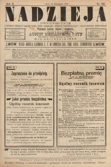 Nadzieja : dwutygodnik zwykazem bieżących ciągnień losów, listów zastawnych, obligacyj indemnizacyjnych innych papierów wartościowych : wiadomości bankowe, kolejowe, ekonomiczne. 1894, nr220
