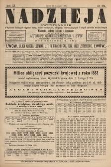 Nadzieja : dwutygodnik zwykazem bieżących ciągnień losów, listów zastawnych, obligacyj indemnizacyjnych innych papierów wartościowych : wiadomości bankowe, kolejowe, ekonomiczne. 1895, nr226