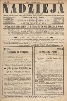 Nadzieja : dwutygodnik zwykazem bieżących ciągnień losów, listów zastawnych, obligacyj indemnizacyjnych innych papierów wartościowych : wiadomości bankowe, kolejowe, ekonomiczne. 1895, nr246