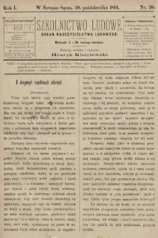 Szkolnictwo Ludowe : organ nauczycielstwa ludowego. 1891, nr20