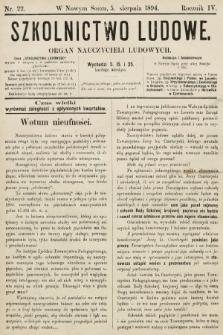 Szkolnictwo Ludowe : organ nauczycieli ludowych. 1894, nr22