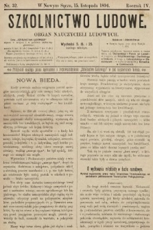 Szkolnictwo Ludowe : organ nauczycieli ludowych. 1894, nr32