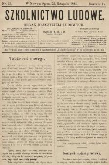 Szkolnictwo Ludowe : organ nauczycieli ludowych. 1894, nr33