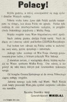 Polacy!