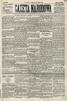 Gazeta Narodowa. 1889, nr193