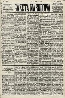 Gazeta Narodowa. 1889, nr212