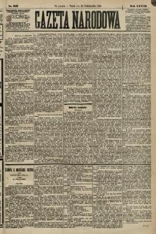 Gazeta Narodowa. 1889, nr247