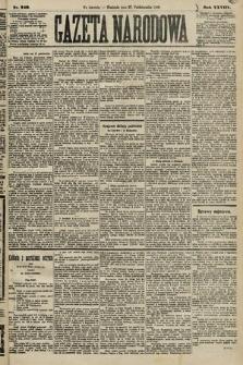 Gazeta Narodowa. 1889, nr249