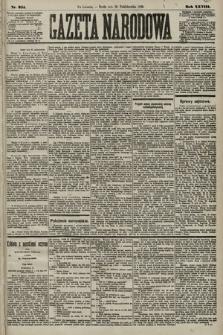 Gazeta Narodowa. 1889, nr251