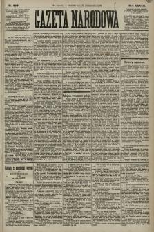 Gazeta Narodowa. 1889, nr252