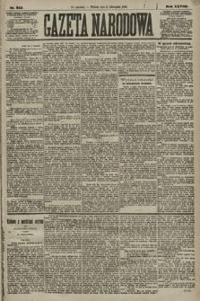 Gazeta Narodowa. 1889, nr255