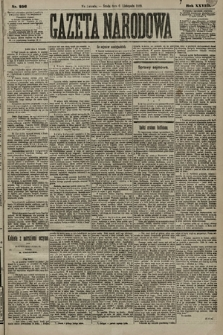 Gazeta Narodowa. 1889, nr256