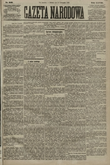 Gazeta Narodowa. 1889, nr259