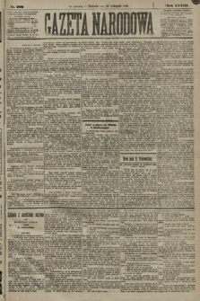 Gazeta Narodowa. 1889, nr260