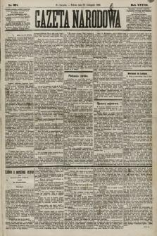 Gazeta Narodowa. 1889, nr271