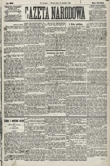 Gazeta Narodowa. 1889, nr285