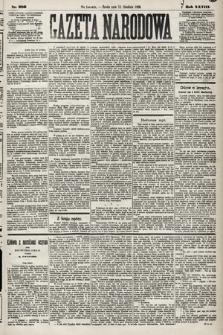 Gazeta Narodowa. 1889, nr286