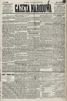 Gazeta Narodowa. 1889, nr289