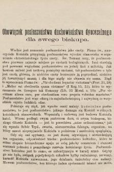 Przegląd Kościelny. 1889, nr6