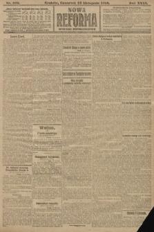 Nowa Reforma (wydanie popołudniowe). 1916, nr 592