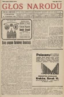 Głos Narodu. 1928, nr 284