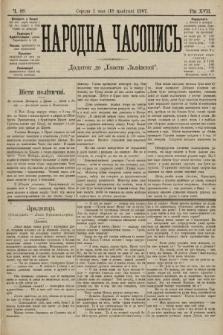 Народна Часопись : додаток до Ґазети Львівскої. 1907, ч.88