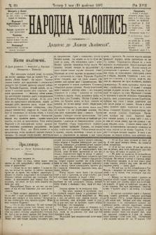 Народна Часопись : додаток до Ґазети Львівскої. 1907, ч.89
