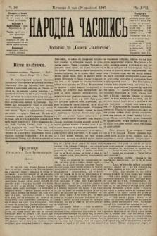 Народна Часопись : додаток до Ґазети Львівскої. 1907, ч.90