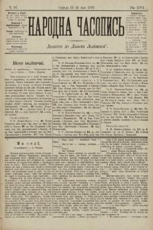 Народна Часопись : додаток до Ґазети Львівскої. 1907, ч.97