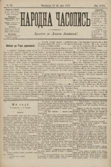 Народна Часопись : додаток до Ґазети Львівскої. 1907, ч.99