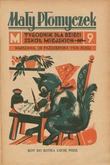 Mały Płomyczek : tygodnik dla dzieci szkół miejskich. 1935-1936, nr9