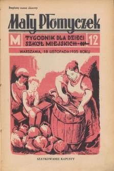 Mały Płomyczek : tygodnik dla dzieci szkół miejskich. 1935-1936, nr12