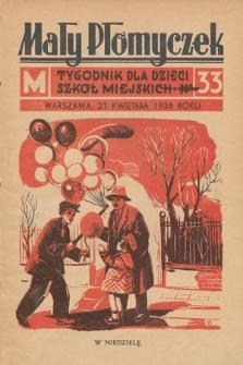 Mały Płomyczek : tygodnik dla dzieci szkół miejskich. 1935-1936, nr33