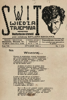 Świt : wiedza tajemna : miesięcznik okultystyczno-literacki. 1932, nr1