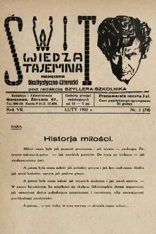 Świt : wiedza tajemna : miesięcznik okultystyczno-literacki. 1932, nr2