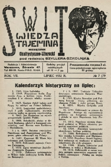 Świt : wiedza tajemna : miesięcznik okultystyczno-literacki. 1932, nr7